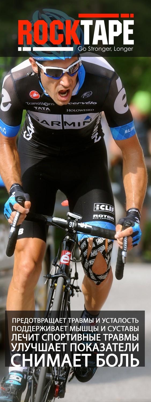 X - banner Rocktape cyclist, 160х60 см