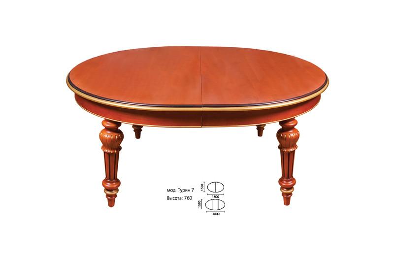 Обеденный стол Турин 7