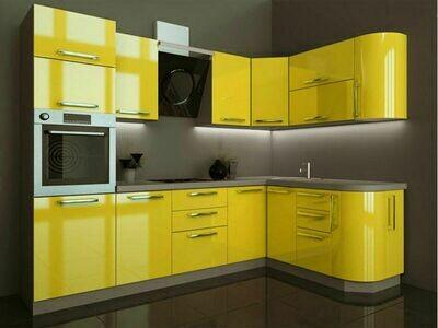 Кухня | Пластик | Arpa | Желтый