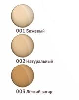 Крем-корректор для проблемной кожи