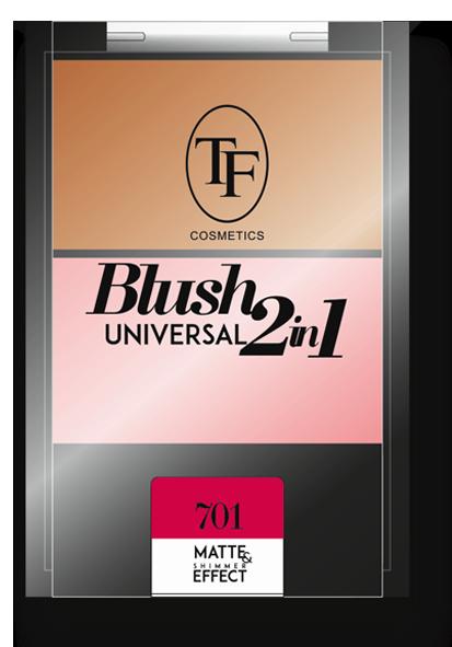 Двухцветные румяна UNIVERSAL BLUSH 2 IN1