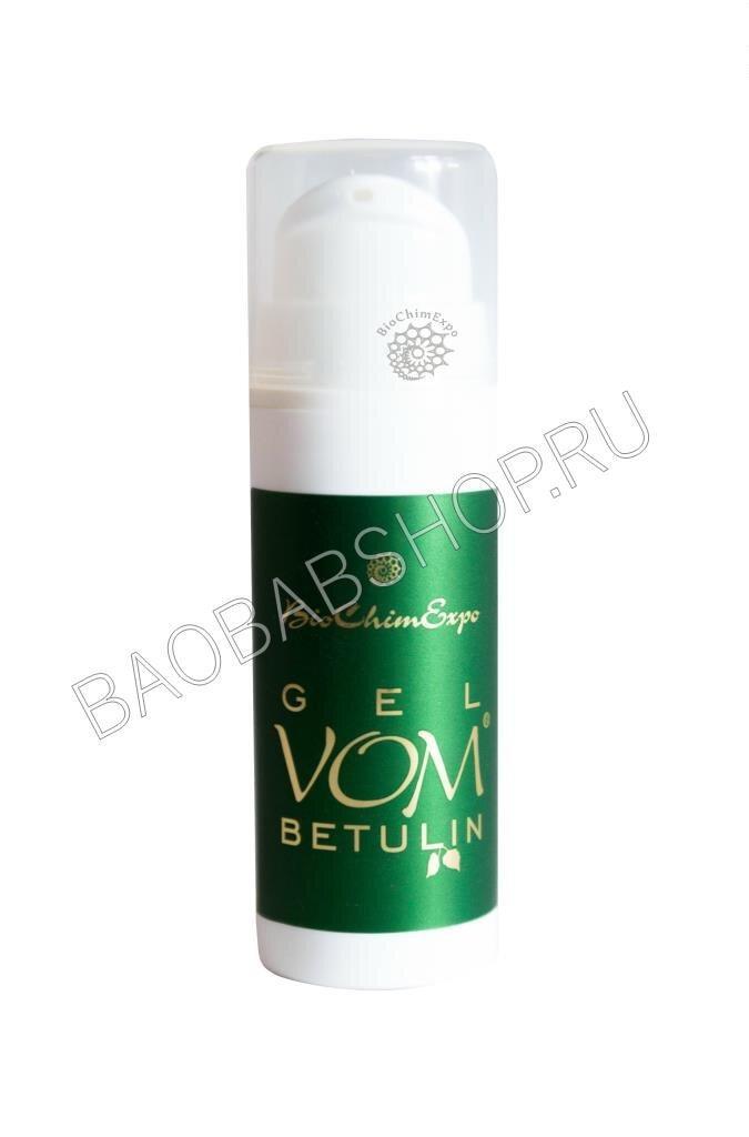Генерирующий гель VOM с бетулином