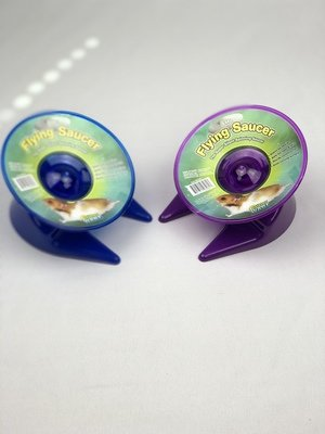 Flying Saucer Toy (Assorted)