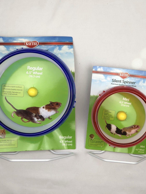 Silent Spinner Wheel