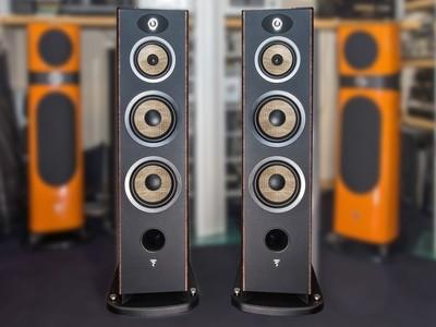 Casse acustiche Focal Aria 948 marroni nuove