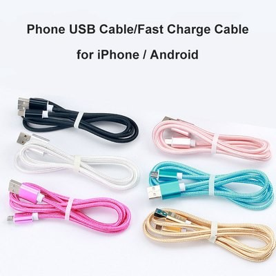 1 Meter USB Nylon Fast Charge Cable for iPhone/ for Android