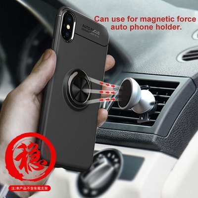 Phone Protective Cover with Magnetic Phone Holder Ring use for Car Phone Holder