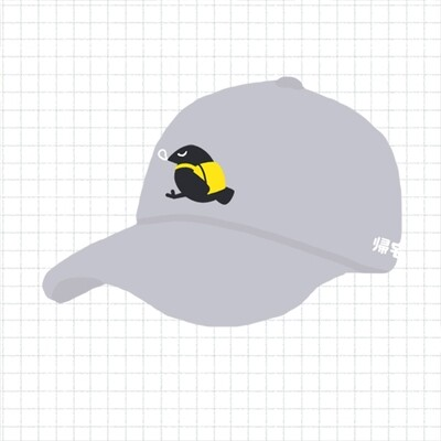 Cap: Going Home Club [PREORDER]