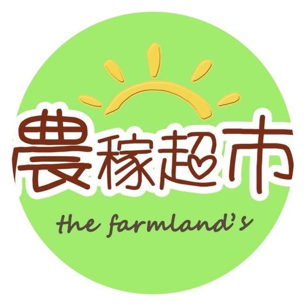 The Farmland's