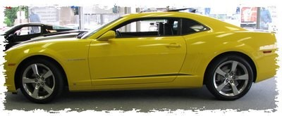 2010 - 2015 Camaro Lower Body Accent Stripes