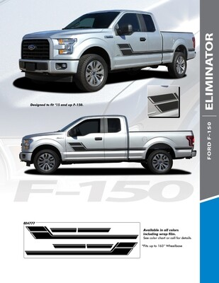 2015 - Up Ford F150 Eliminator Side Stripes