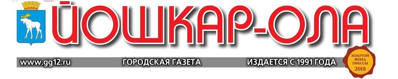Подписка на доступ к электронной версии газеты