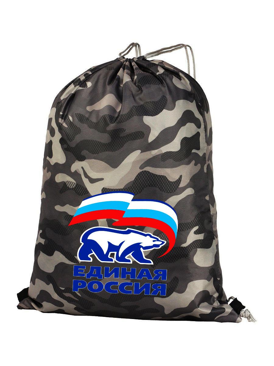 Мешок для сменки с логотипом