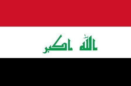 Флаг Ирак