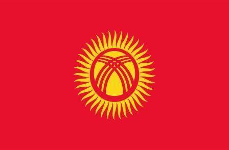 Флаг Киргизия
