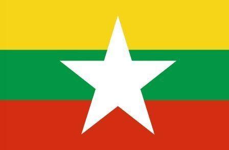Флаг Мьянма