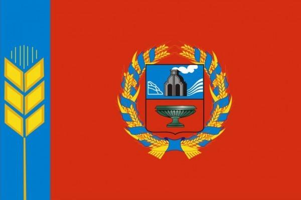 Флаг Алтайский край