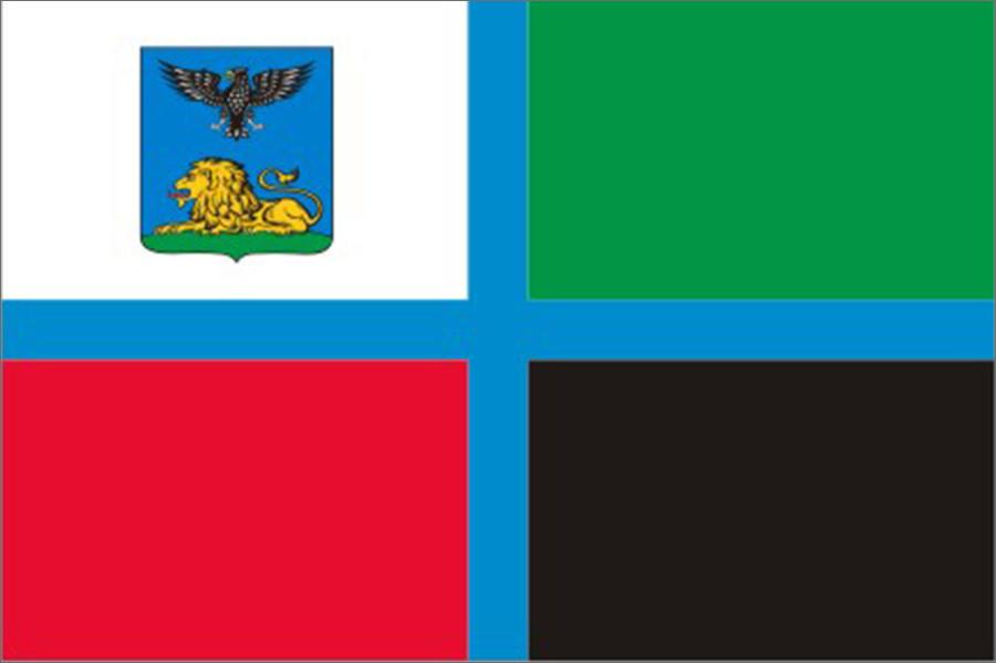 Флаг Белогородская область