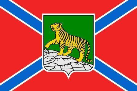 Флаг Владивосток