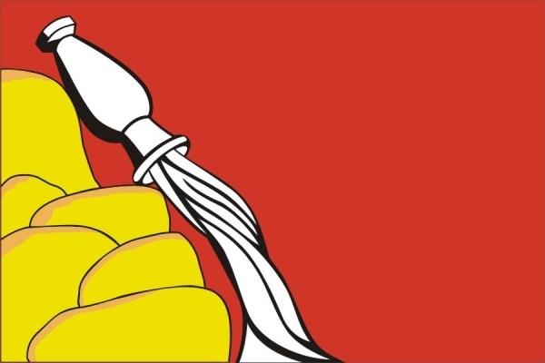 Флаг Воронежская область