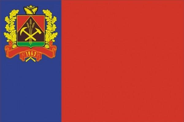 Флаг Кемеровская область