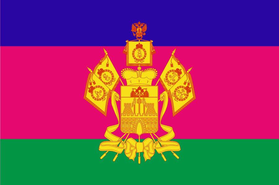Флаг Краснодарский край
