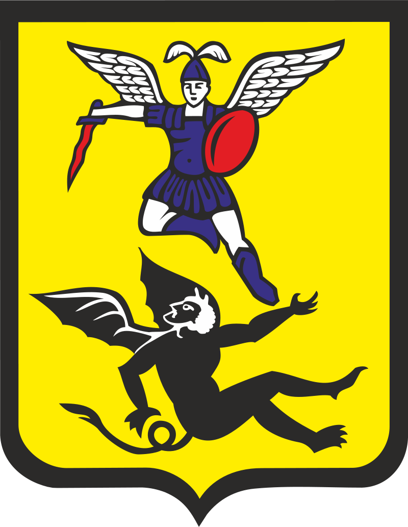 Герб Архангельск
