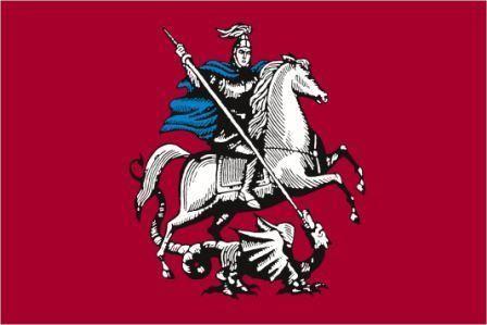 Флаг Москва