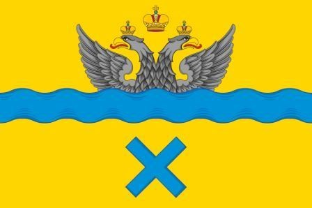 Флаг Оренбург