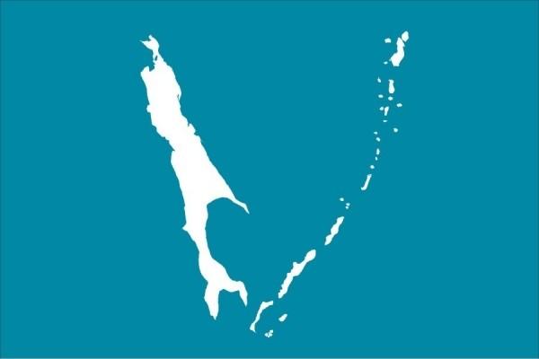 Флаг Сахалинская область
