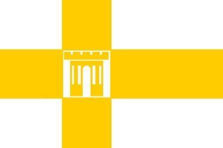 Флаг Ставрополь