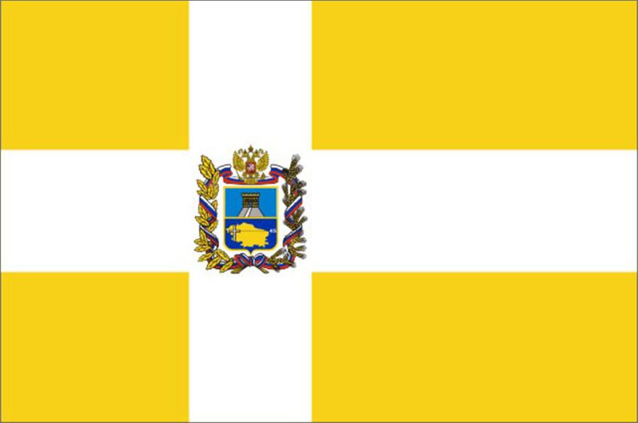 Флаг Ставропольский край