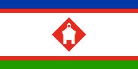Флаг Якутск