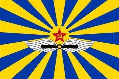 Флаг ВВС СА