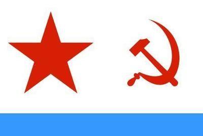 Флаг ВМФ СА