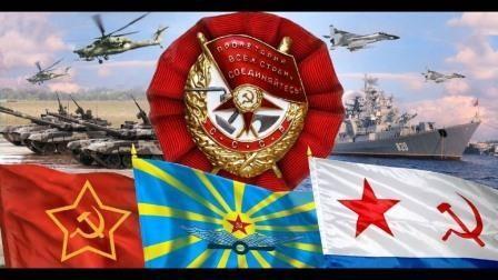 Флаг СА