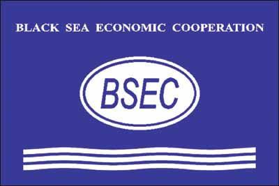 Флаг BSEC