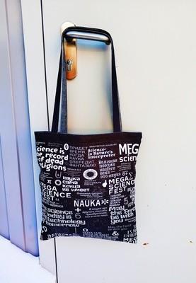 Промо сумка с логотипом Оксфорд