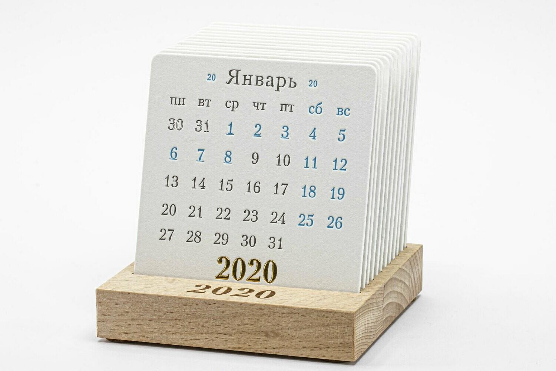 Big Colors 2020 - Календарь на подставке из бука