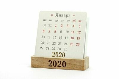 MINI Classic Gold 2020 - календарь на подставке
