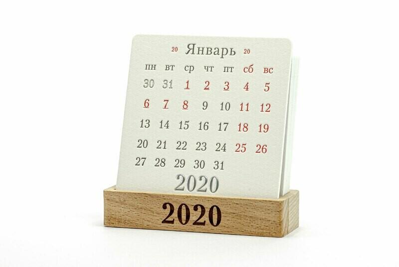 MINI Classic Silver 2020 - календарь на подставке