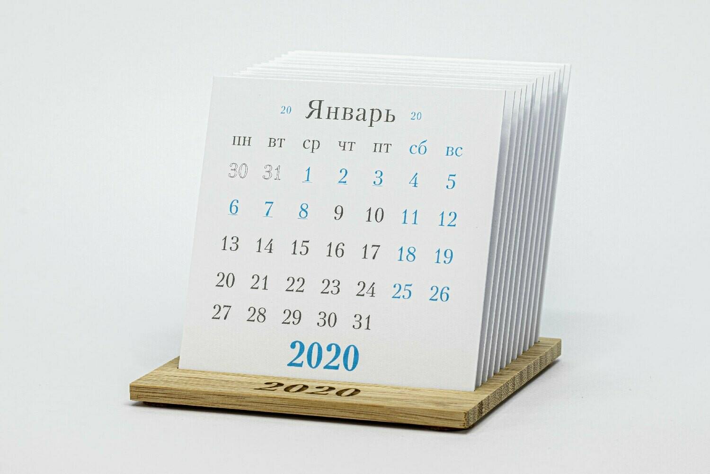 Календарь 2020 на деревянной подставке SLIM