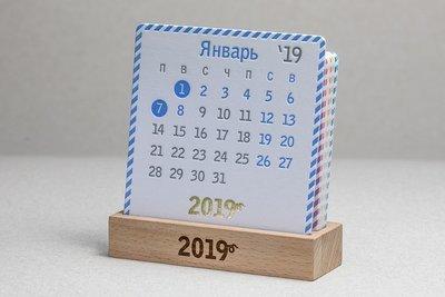 2019 Календарь на деревянной подставке MINI