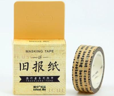 Yellow Print Washi Tape 15mm