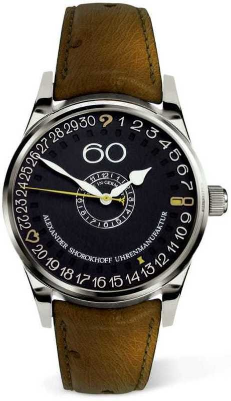Alexander Shorokhoff Lucky 8 Limited Edition