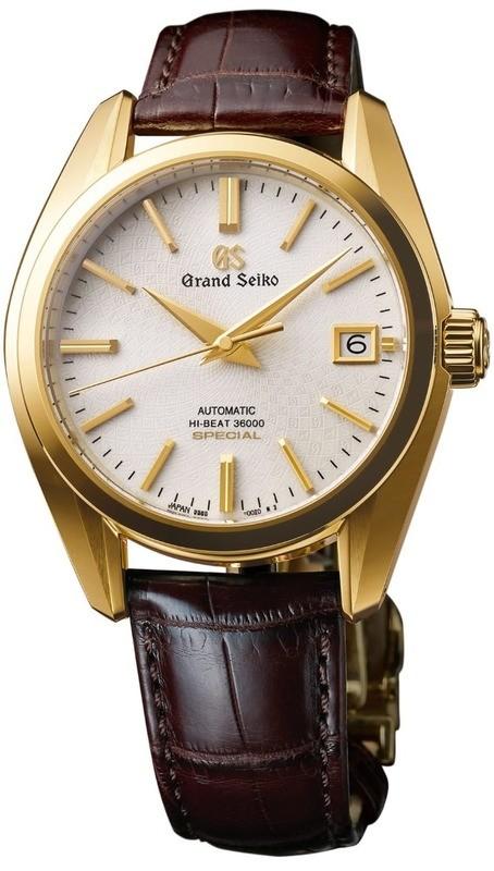 Grand Seiko Hi-Beat 36000 Special SBGH266