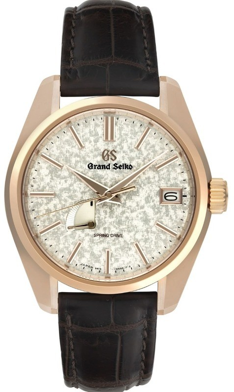 Grand Seiko Spring Drive Gold US Limited Edition