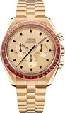 Omega Speedmaster Moonshine Apollo 11 50th Anniversary