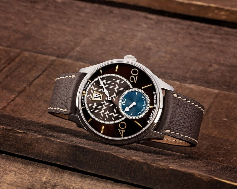 Alexander Shorokhoff Crossing Brown Limited Edition