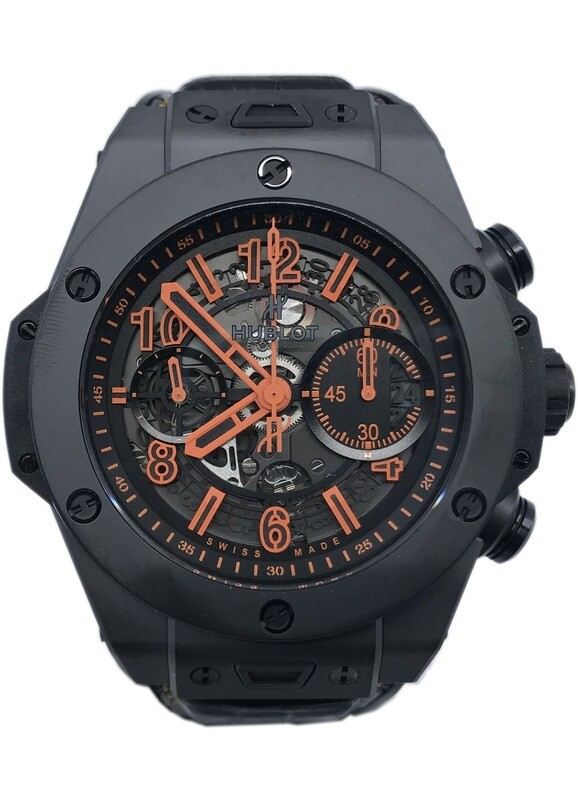 Hublot Big Bang King Orange Limited Edition 411.CI.1190.LR.ABO14